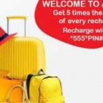 This Is How to Get Airtel 4GB Data For N1500 With Free N2,600 – Works on All Devices