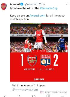 Lyon 2 - 1 Arsenal (Win 2019 Emirates Cup) — SPORT