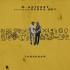 Download Music Mp3:- M.anifest Ft Burna Boy – Tomorrow