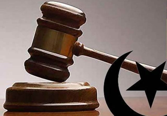 Sharia Court: Mechanic Receives FIFTEEN Lashes For Attempted Burglary 1